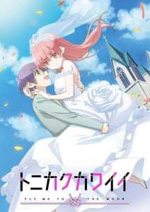 Anime Tonikaku Kawaii Ungkap Seiyuu Lainnya dan Penyanyi Lagu Tema 5