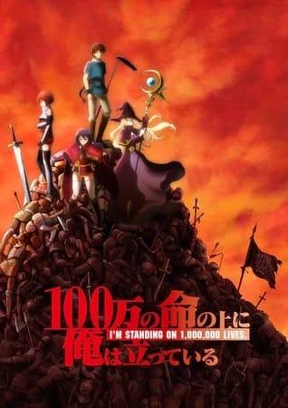 Anime I & # 039; m Berdiri di Sejuta Kehidupan untuk Disiarkan Bersamaan oleh Ani-One 3