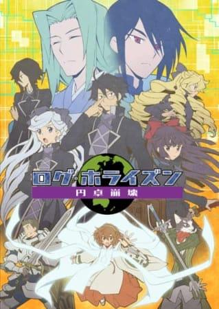 Anime Log Horizon Season 3 Akan Tayang Perdana Pada 13 Januari 2021 2