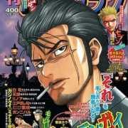 Mangaka Hiroyuki Tamakoshi Meluncurkan Manga Baru Berjudul Gyaru YOMEeee! 9