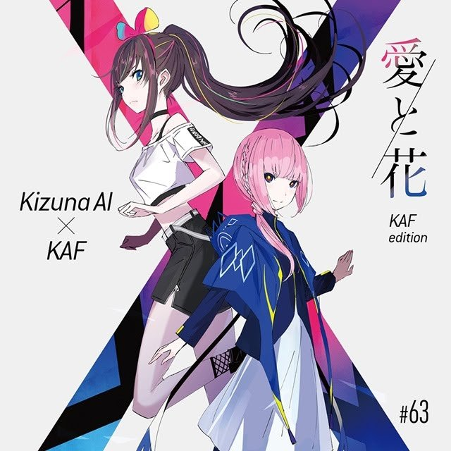"Virtual Youtuber Kizuna AI & KAF Tunjukkan Penampilan Baru dalam MV Kolaborasi Pertama Mereka ""LOVE/SHI/I"" 4"