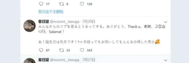Kemana Kizuna Ai Yang Kita Kenal? 13