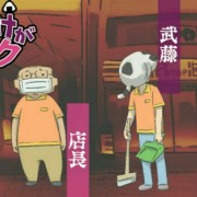 Anime TV Soredake ga Neck Ungkap Seiyuu Utama 16