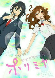 Video Promosi Pertama Anime TV Horimiya Dirilis 2