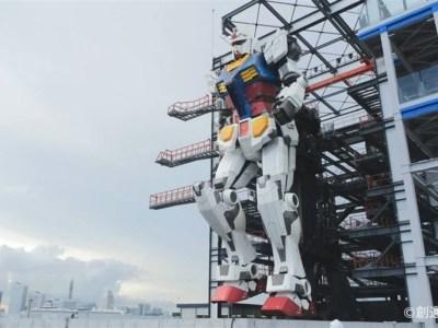 Grand Opening Patung Gundam Bergerak Ukuran Asli Sekarang Dijadwalkan untuk Tanggal 19 Desember 43