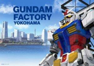 Grand Opening Patung Gundam Bergerak Ukuran Asli Sekarang Dijadwalkan untuk Tanggal 19 Desember 6