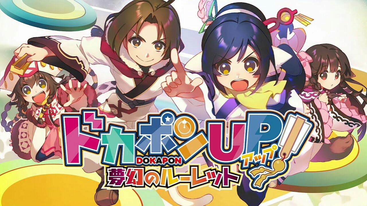 Game Dokapon UP! Mugen no Roulette Memposting Video Dengan Karakter Utawarerumono 1