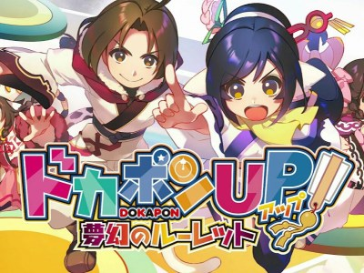 Game Dokapon UP! Mugen no Roulette Memposting Video Dengan Karakter Utawarerumono 22