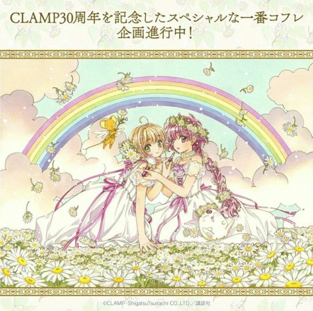 Lotere Cardcaptor Sakura X Magic Knight Rayearth Diumumkan Untuk Ulang Tahun ke-30 CLAMP 12 & # 39;