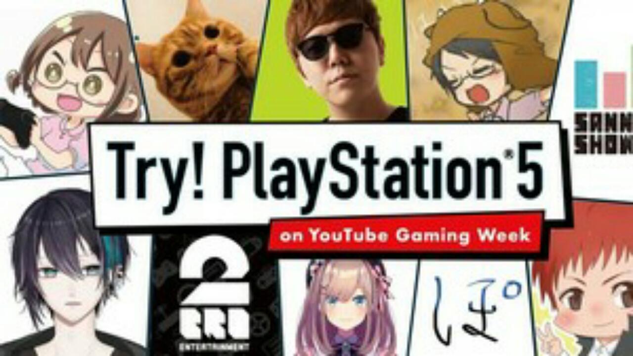 Seiyuu Natsuki Hanae Mencoba PlayStation 5 Sebelum Dirilis 1