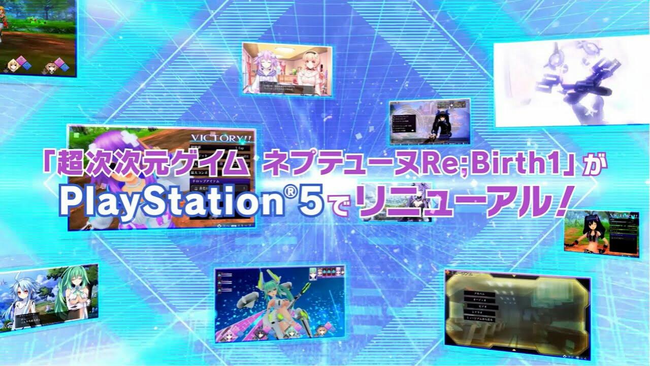Tanggal Debut Game Go! Go! 5 Jiden Game Neptune re★Verse Diungkap dalam Video Promosi Pertamanya 1