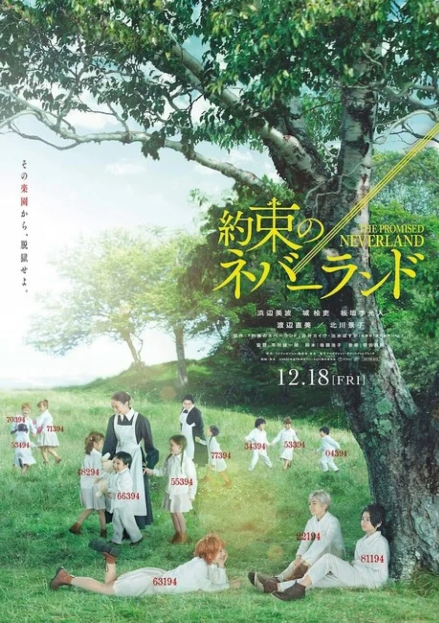 Seiyuu Anime The Promised Neverland Menarasikan Video Teaser untuk Film Live-Action-nya 1