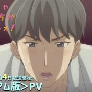 Video Promosi Anime Romcom Dewasa Otona nya Koi no Shikata ga Wakaranee! Memperdengarkan Lagu Tema 15