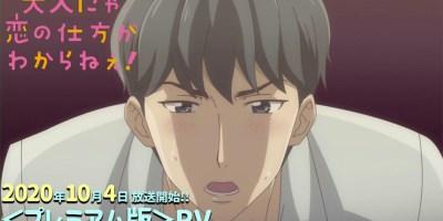Video Promosi Anime Romcom Dewasa Otona nya Koi no Shikata ga Wakaranee! Memperdengarkan Lagu Tema 121