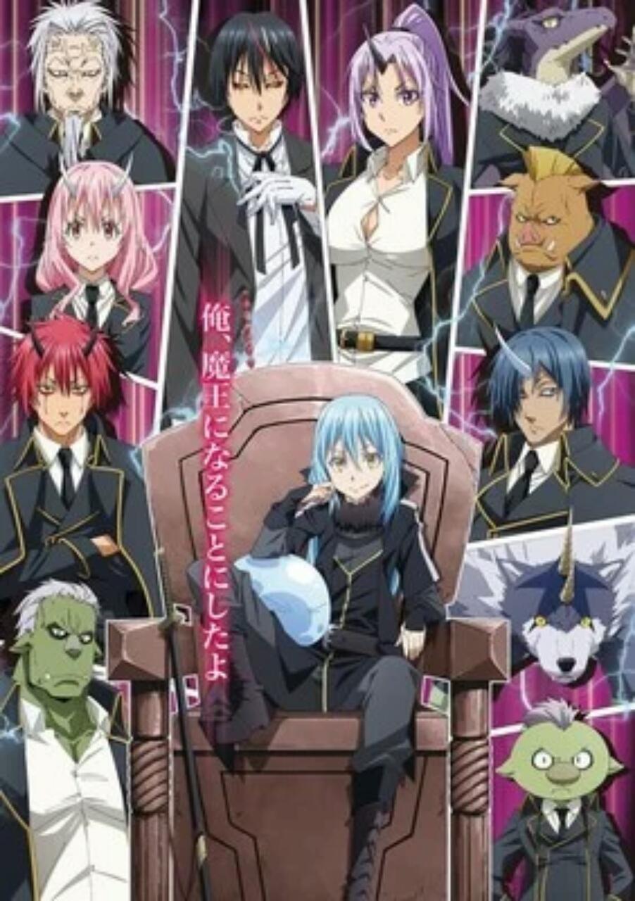 Anime That Time I Got Reincarnated as a Slime Season 2 akan Tayang Perdana pada Tanggal 5 Januari setelah Penundaan karena COVID-19 1