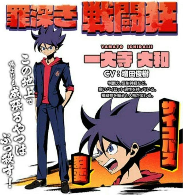 Anime TV Robot Megaton Musashi dari Level-5 akan Tayang Perdana pada Musim Panas 2021 2