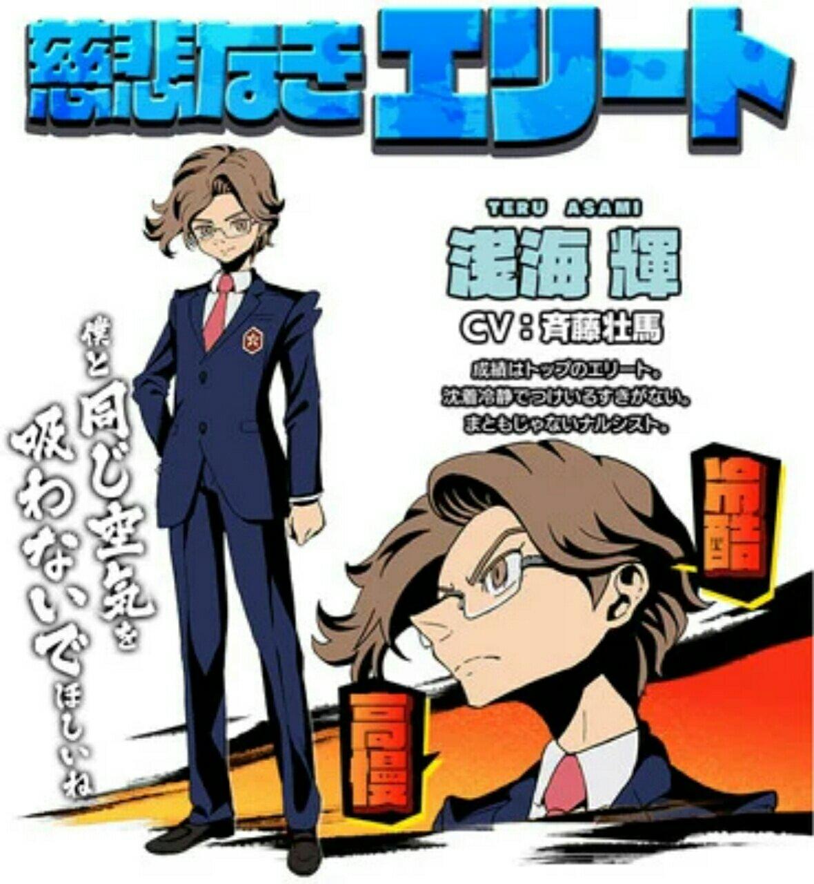 Anime TV Robot Megaton Musashi dari Level-5 akan Tayang Perdana pada Musim Panas 2021 3
