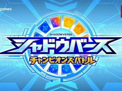 Trailer Kedua untuk Game Switch Shadowverse: Champion's Battle Telah Dirilis 2