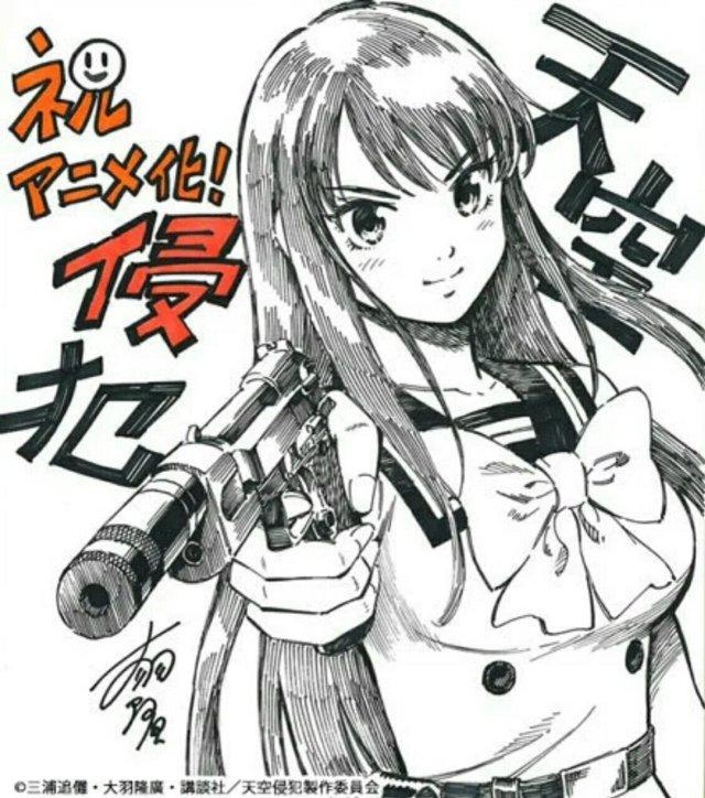 Manga High-Rise Invasion Dapatkan Seri Anime untuk Bulan Februari 2021 4