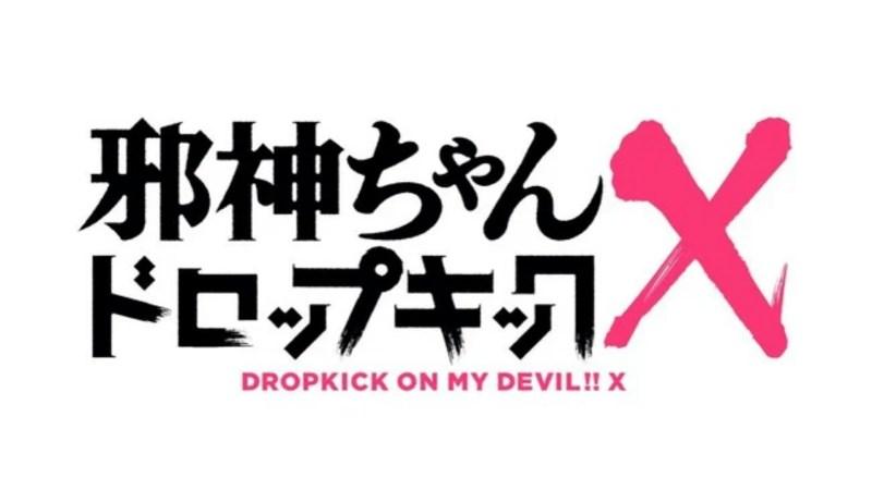 Anime Dropkick on My Devil! Season 3 Ungkap Judul, Tahun Debut 1
