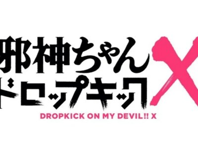 Anime Dropkick on My Devil! Season 3 Ungkap Judul, Tahun Debut 6