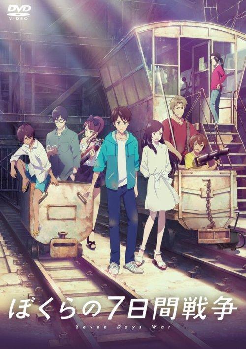 Film Anime Seven Days War Menangkan Sitges Award 2
