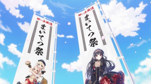Siap-Siap Overdosis Melihat Gadis Kereta Moe Dari Anime Rail Romanesque Adaptasi Maitetsu 13
