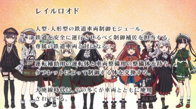 Siap-Siap Overdosis Melihat Gadis Kereta Moe Dari Anime Rail Romanesque Adaptasi Maitetsu 3