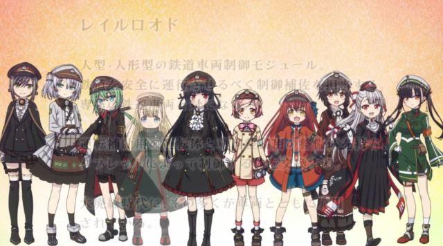 Siap-Siap Overdosis Melihat Gadis Kereta Moe Dari Anime Rail Romanesque Adaptasi Maitetsu 4