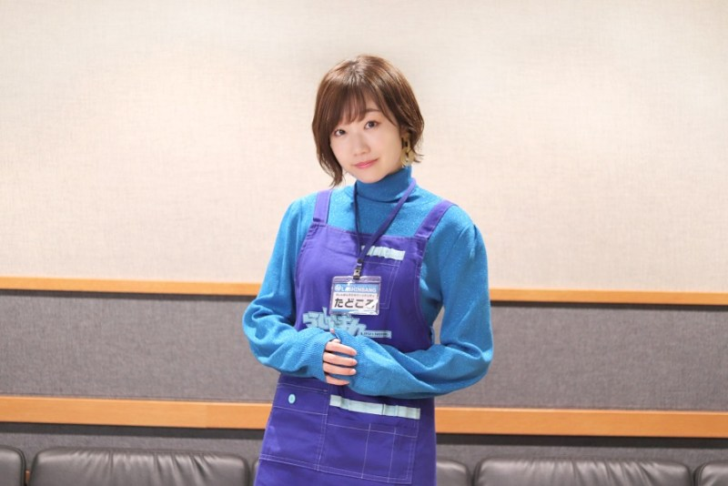 Tadokoro Azusa Akan Mengisi Lashinbang Radio! Acara Radio Lashinbang Akan Mulai Mengudara Pada Awal November!! 1