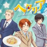 Manga Hetalia World Stars Mendapatkan Adaptasi Anime 10