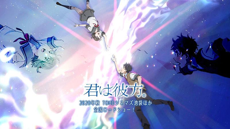 Anime Original Kimi wa Kanata Mengumumkan Para Staff dan Pemeran Tambahan 1