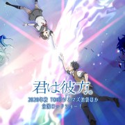 Anime Original Kimi wa Kanata Mengumumkan Para Staff dan Pemeran Tambahan 8