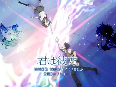 Anime Original Kimi wa Kanata Mengumumkan Para Staff dan Pemeran Tambahan 20