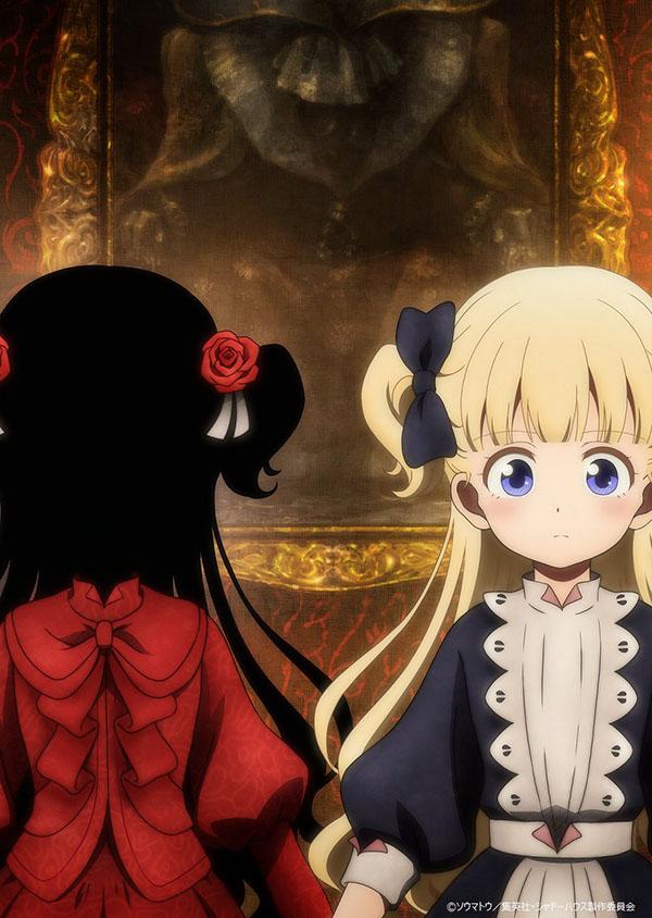 Visual Teaser untuk Anime Shadows House telah Diluncurkan 2