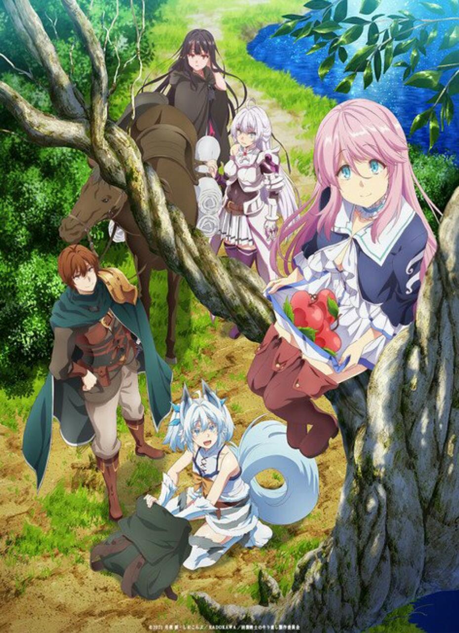 Anime TV Redo of Healer Merilis Video Promosi Pertama dan Mengungkap Informasi lainnya 1