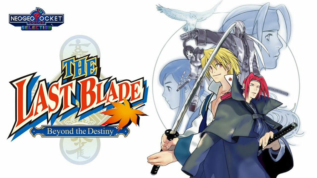 SNK Merilis Game The Last Blade untuk Switch 1