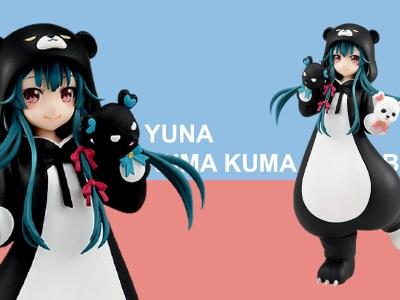 Miliki Sosok Yuna Yang Overpower Dengan Kostum Beruangnya - Kini Dijual Figure Yuna Setinggi 17-Cm 45
