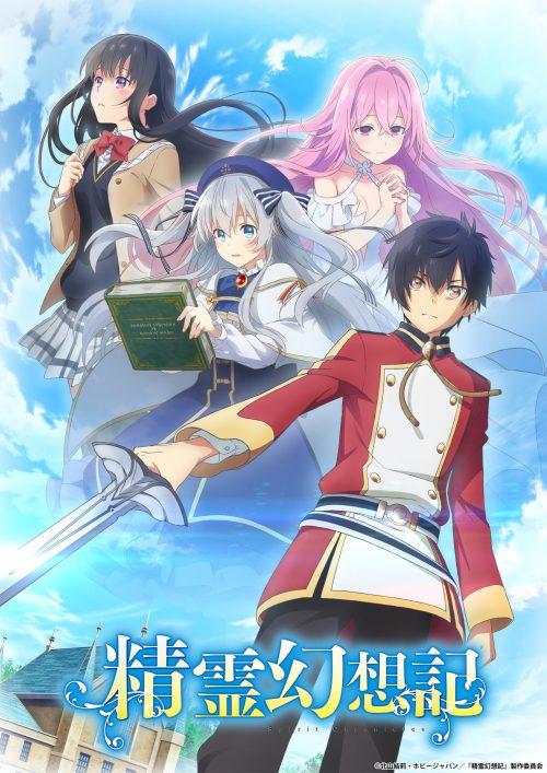 Novel Seirei Gensouki - Spirit Chronicles Resmi Dapatkan Adaptasi Anime TV 2