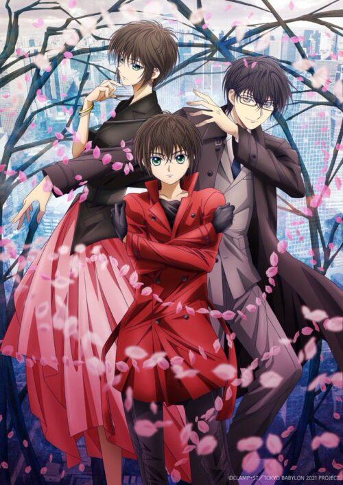 Tanggal Penayangan Perdana Anime Tokyo Babylon 2021 Diundur karena Isu Plagiarisme 2