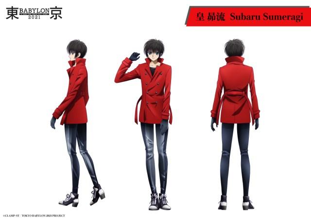 Anime Tokyo Babylon 2021 akan Tayang pada April 2021 Mendatang 2