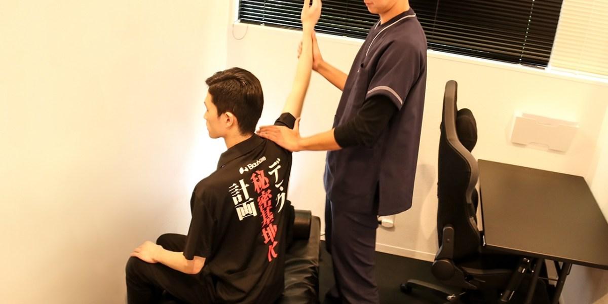 Jepang Kini Hadirkan Terapi Kiropraktik Untuk Para Gamer Membugarkan Tubuh 11