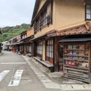 Andaikan Vending Machine Ada Pada Zaman Edo, Beginilah Bentuk Vending Machine Yang Cocok Untuk Samurai 24