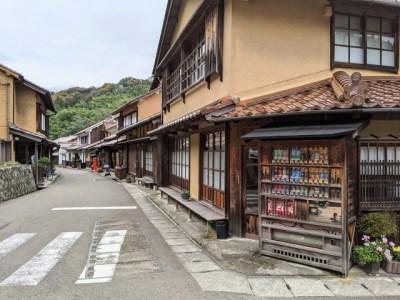 Andaikan Vending Machine Ada Pada Zaman Edo, Beginilah Bentuk Vending Machine Yang Cocok Untuk Samurai 1