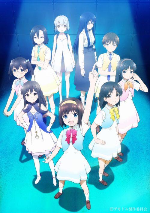 Video Promosi untuk Drama Alice in Deadly School dari Anime Gekidol telah Dirilis 2