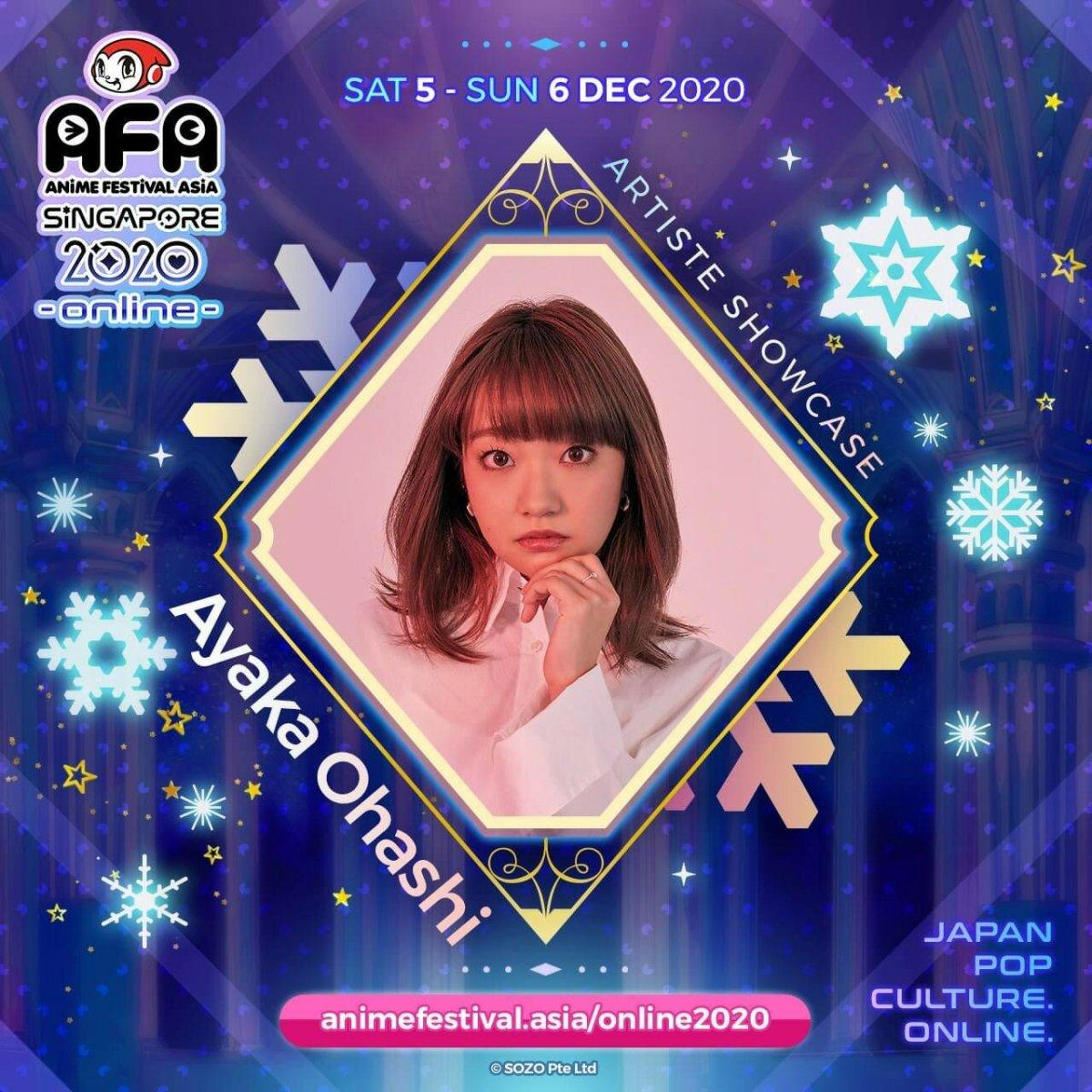Japan Idol Group 22/7, Moona Hoshinova, Ayaka Ohashi, dan Lebih Banyak Lagi Musisi & Idol Favorit Tampil di Stage Virtual AFA! 6