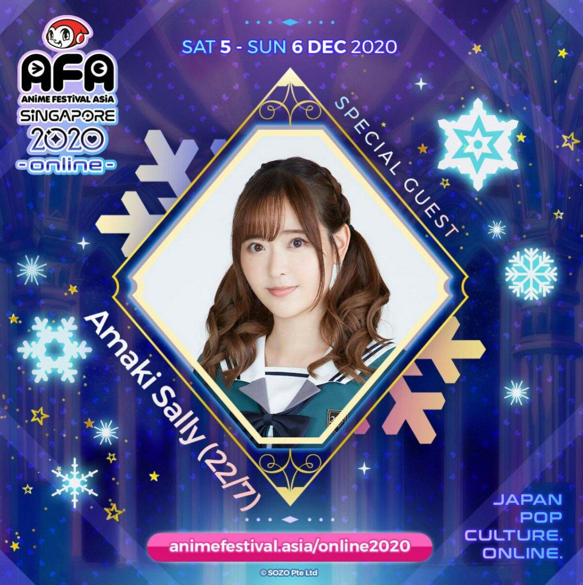 Japan Idol Group 22/7, Moona Hoshinova, Ayaka Ohashi, dan Lebih Banyak Lagi Musisi & Idol Favorit Tampil di Stage Virtual AFA! 4