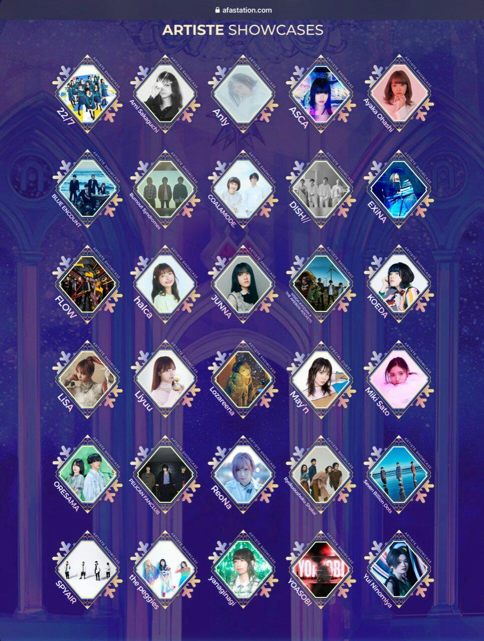 Japan Idol Group 22/7, Moona Hoshinova, Ayaka Ohashi, dan Lebih Banyak Lagi Musisi & Idol Favorit Tampil di Stage Virtual AFA! 2