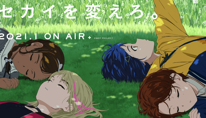 Anime TV Wonder Egg Priority Ungkap Para Pemeran, Staff, Pembawa Tema Lagu sekaligus Tanggal Rilis 1