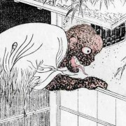 Kanbari Nyūdō, Youkai Botak Pengintip Toilet 8